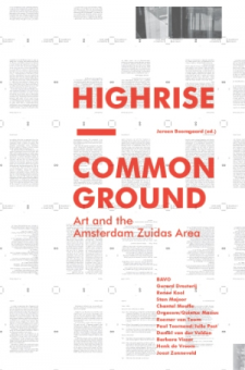 Cover: Highrise, Common Ground - Jeroen Boomgaard