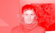 Knight's Move Ingo Niermann